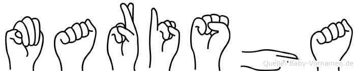 Marisha in Fingersprache für Gehörlose
