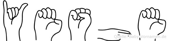 Yeshe im Fingeralphabet der Deutschen Gebärdensprache