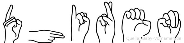 Dhiren in Fingersprache für Gehörlose