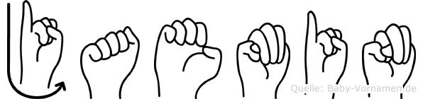 Jaemin in Fingersprache für Gehörlose