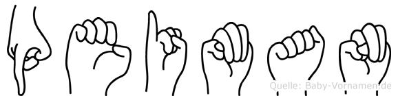 Peiman in Fingersprache für Gehörlose