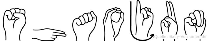 Shaojun in Fingersprache für Gehörlose
