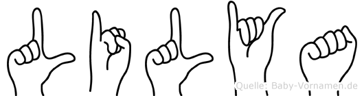 Lilya in Fingersprache für Gehörlose