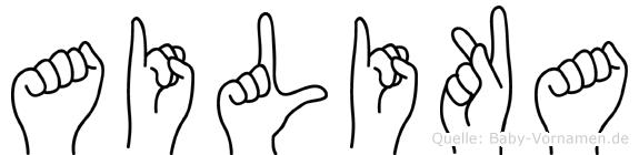 Ailika in Fingersprache für Gehörlose