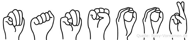 Mansoor in Fingersprache für Gehörlose