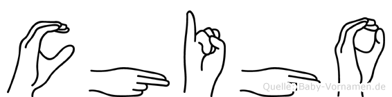 Chiho in Fingersprache für Gehörlose