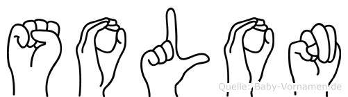 Solon im Fingeralphabet der Deutschen Gebärdensprache