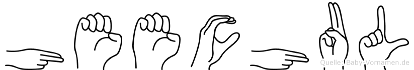Heechul im Fingeralphabet der Deutschen Gebärdensprache