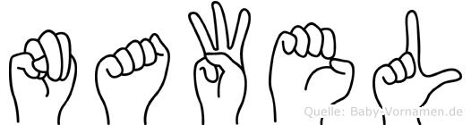 Nawel in Fingersprache für Gehörlose