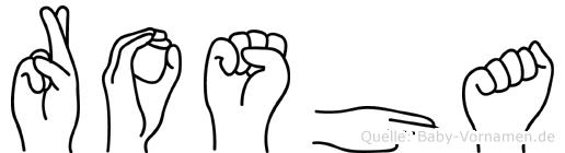 Rosha in Fingersprache für Gehörlose
