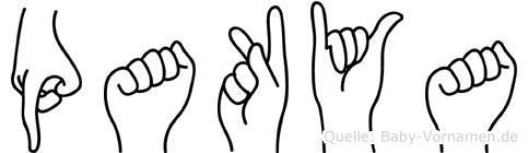 Pakya in Fingersprache für Gehörlose