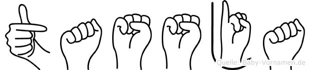 Tassja im Fingeralphabet der Deutschen Gebärdensprache