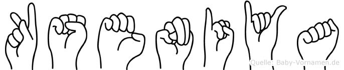 Kseniya im Fingeralphabet der Deutschen Gebärdensprache