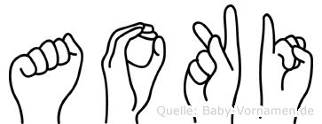 Aoki in Fingersprache für Gehörlose