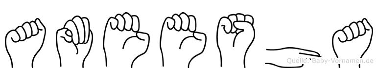 Ameesha in Fingersprache für Gehörlose