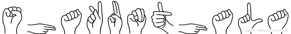 Shakunthala in Fingersprache für Gehörlose