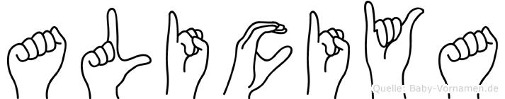 Aliciya in Fingersprache für Gehörlose