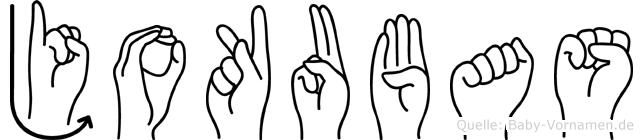 Jokubas im Fingeralphabet der Deutschen Gebärdensprache