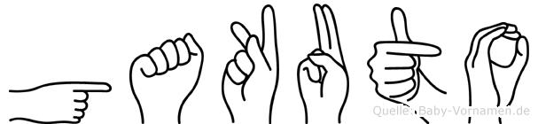 Gakuto in Fingersprache für Gehörlose