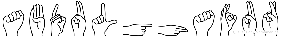 Abdulghafur im Fingeralphabet der Deutschen Gebärdensprache