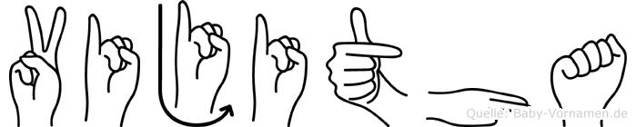 Vijitha im Fingeralphabet der Deutschen Gebärdensprache