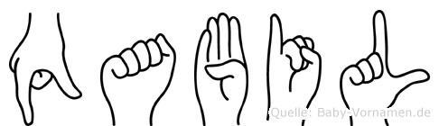 Qabil in Fingersprache für Gehörlose