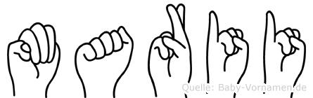 Marii in Fingersprache für Gehörlose