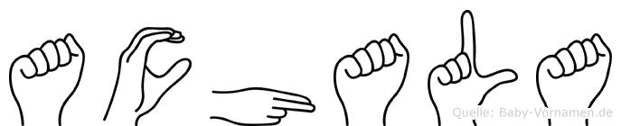 Achala in Fingersprache für Gehörlose