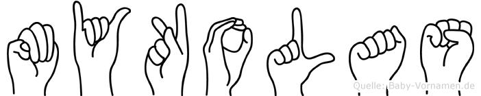Mykolas in Fingersprache für Gehörlose