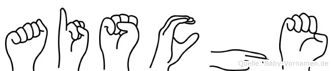 Aische in Fingersprache für Gehörlose