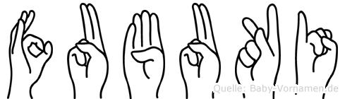 Fubuki in Fingersprache für Gehörlose