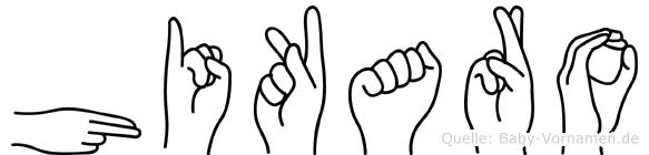 Hikaro in Fingersprache für Gehörlose