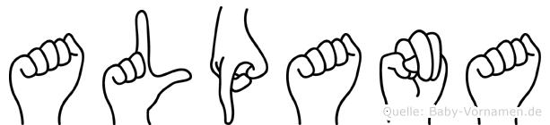 Alpana in Fingersprache für Gehörlose