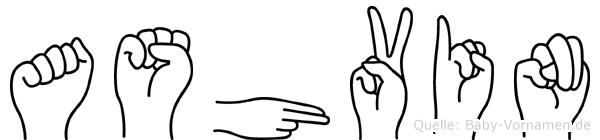 Ashvin im Fingeralphabet der Deutschen Gebärdensprache