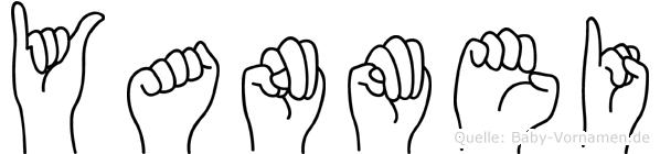 Yanmei in Fingersprache für Gehörlose