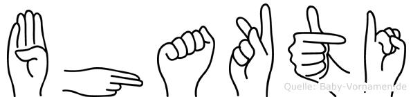Bhakti in Fingersprache für Gehörlose