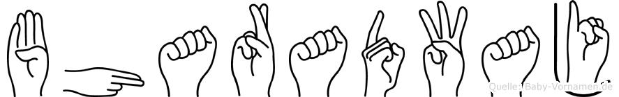 Bharadwaj in Fingersprache für Gehörlose
