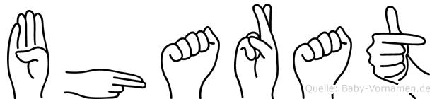 Bharat in Fingersprache für Gehörlose