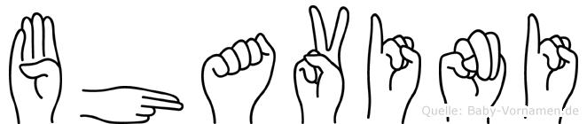 Bhavini in Fingersprache für Gehörlose
