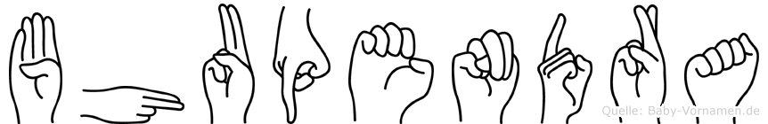 Bhupendra im Fingeralphabet der Deutschen Gebärdensprache