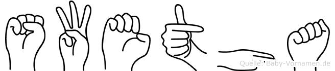 Swetha in Fingersprache für Gehörlose