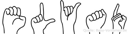 Elyad im Fingeralphabet der Deutschen Gebärdensprache