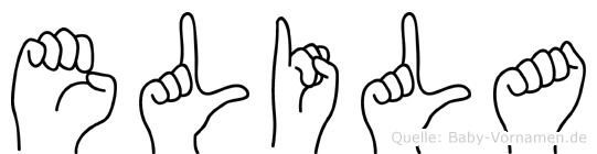Elila im Fingeralphabet der Deutschen Gebärdensprache
