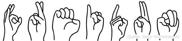 Freidun in Fingersprache für Gehörlose