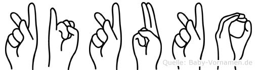 Kikuko im Fingeralphabet der Deutschen Gebärdensprache
