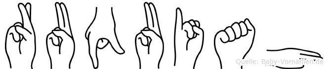 Ruquiah in Fingersprache für Gehörlose