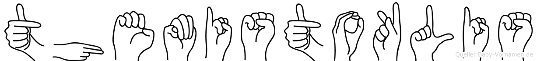 Themistoklis im Fingeralphabet der Deutschen Gebärdensprache