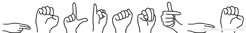 Helianthe in Fingersprache für Gehörlose