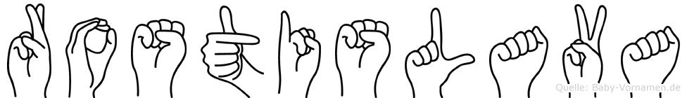 Rostislava in Fingersprache für Gehörlose