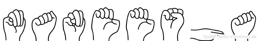 Maneesha in Fingersprache für Gehörlose